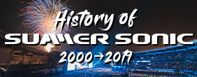 History of SUMMER SONIC