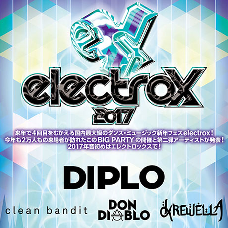electrox460
