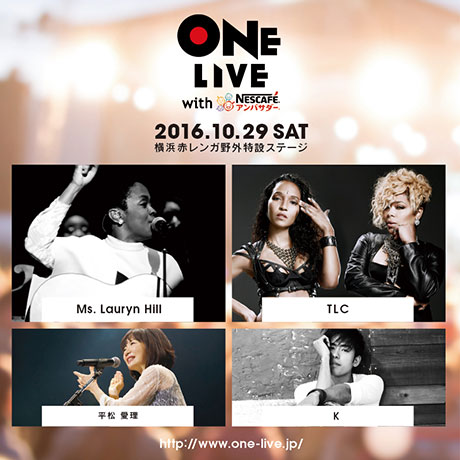 onelive460