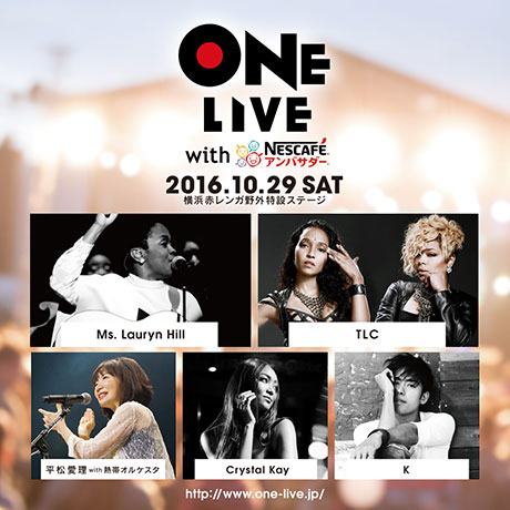 onelive460_460