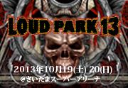 loudpark_thumb
