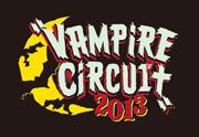vampire_thumb