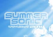 summersonic_thumb