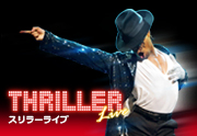 thriller_thumb