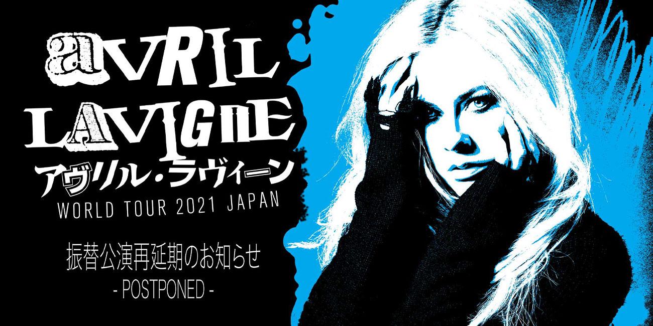 AVRIL LAVIGNE アヴリル・ラヴィーン | WORLD TOUR 2021 JAPAN